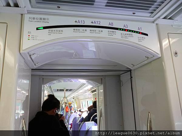 桃園捷運直達車-目前列車位置顯示