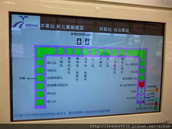 桃園捷運普通車-電子螢幕顯示路線圖