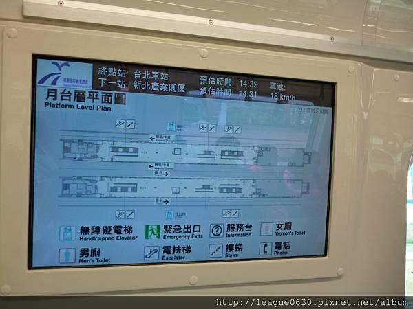 桃園捷運普通車-電子螢幕顯示車站平面圖與列車行駛資訊