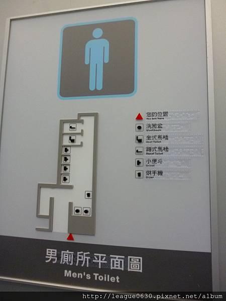 桃園捷運A1男廁平面圖(點字、立體圖形)