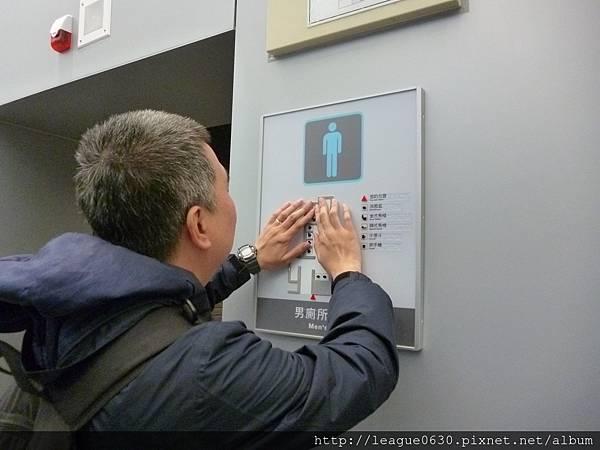 視障者摸讀桃園捷運A1男廁平面圖(點字、立體圖形)