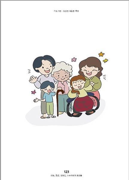 第19屆大選承諾書易讀版-5號候選人對兒童、青年、障礙者、少數者的選舉承諾(圖)