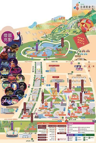 2018台灣燈會在嘉義 平面圖