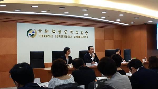 107.06.29金融監督管理委員會-開放設立純網路銀行公聽會