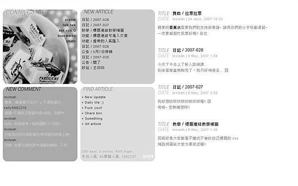 grey2_4s.jpg