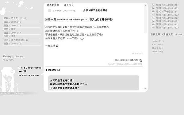 pb_talk.jpg