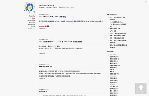 blog_201208