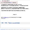 j2mail-3.jpg