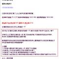 j2mail.jpg