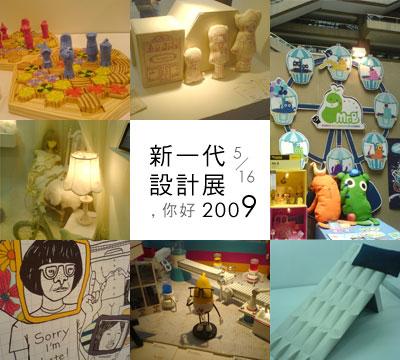 20090516-3.jpg