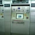 是自動售票機