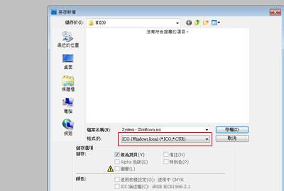ico_t4.jpg