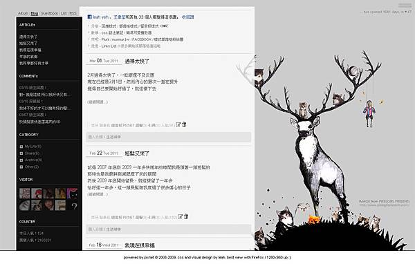 2011-03-19view.jpg