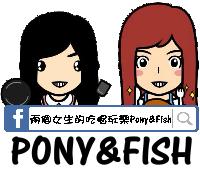 兩個女生的吃喝玩樂FB粉絲團