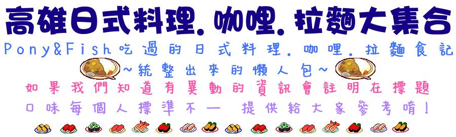 日式.png