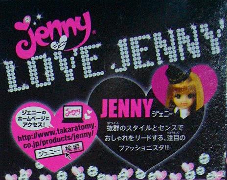 Love Jenny.jpg