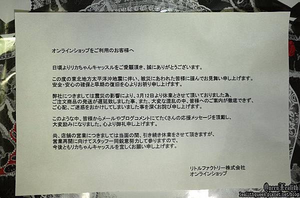 20110514 (7).jpg