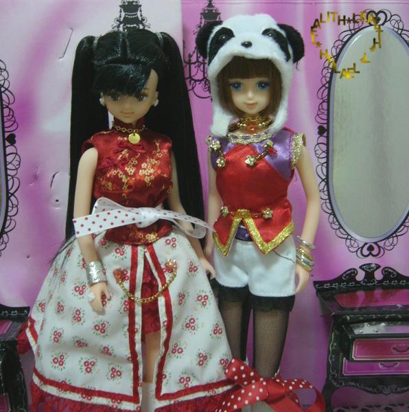 CHINA 063.jpg
