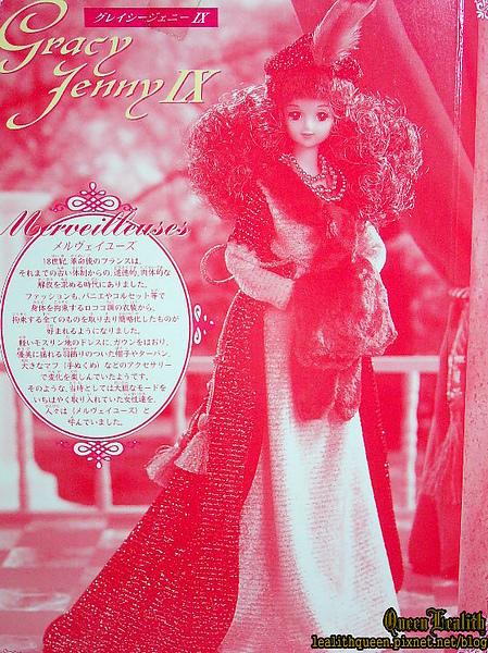 Gracy Jenny IX Merveilleuses 003.jpg