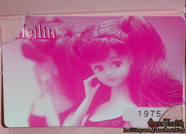 LE Meilin 2 004.jpg