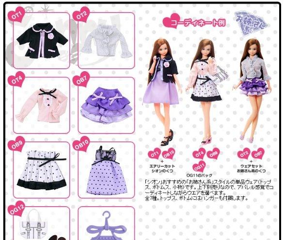 Wear & Accessories of Shion.jpg