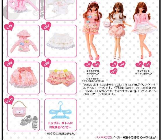 Wear & Accessories of Ayano.jpg