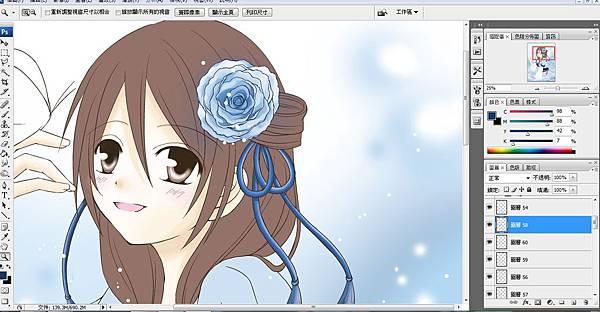 戀夢-海報