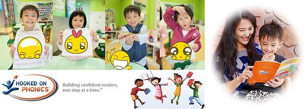 HOP Kindergarten Class