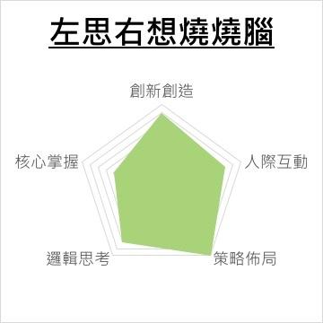 圖片 1.jpg