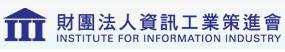 資策會logo