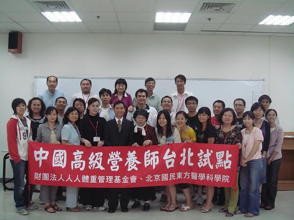 大陸公共營養師-1.JPG