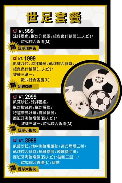 世足桌卡-2.jpg