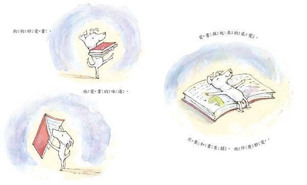 狗狗好愛書-1