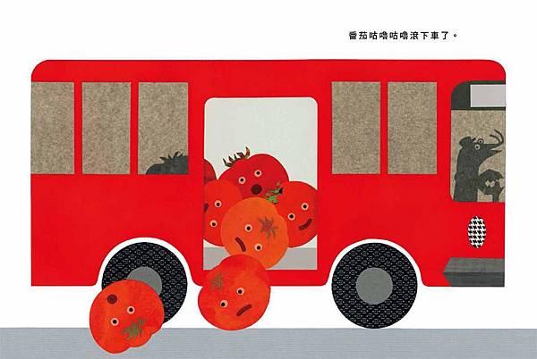 好多顏色的巴士-1