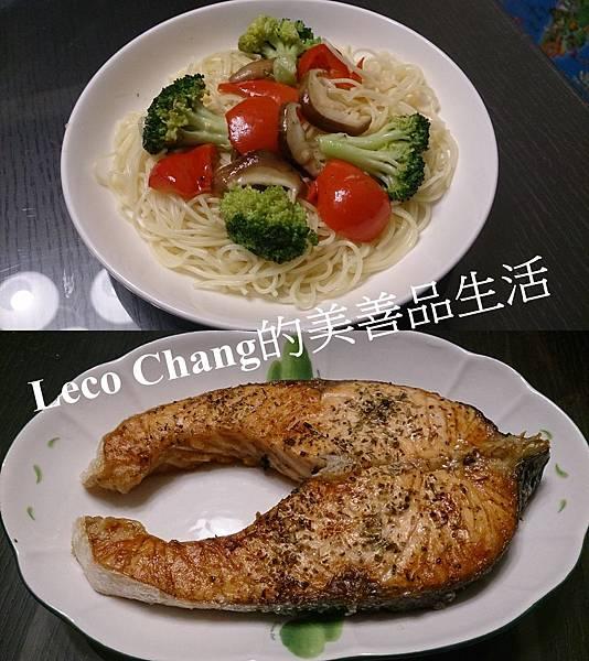 美善品-蒜炒鮮蔬義大利麵 佐 鹽烤香料鮭魚