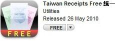 Taiwan Receipts.jpg