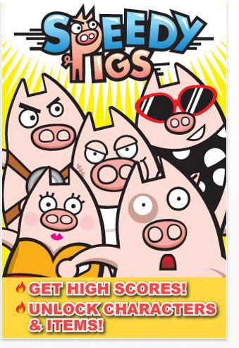 極速豬暔1.jpg