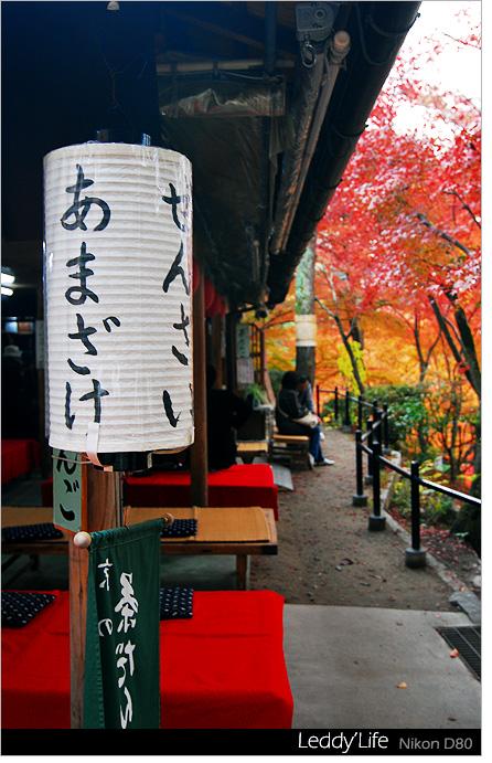 11-清水寺5.jpg