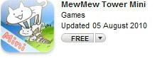 MewMew Tower Mini.jpg