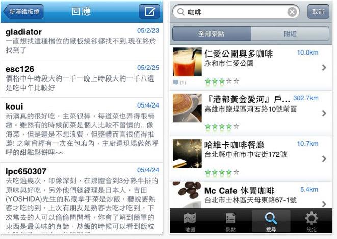 mobile1 dove1.jpg