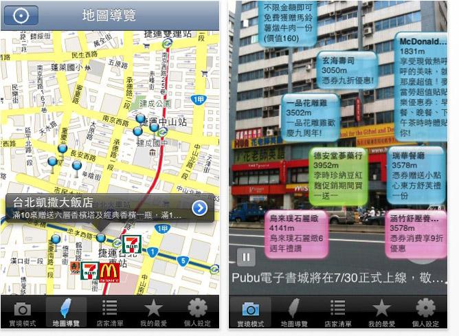 mara台北1.jpg