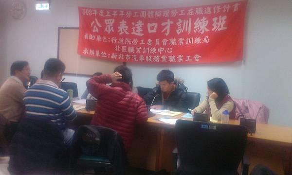 """IMA職訓免費課程""""公眾口語表達G4993"""