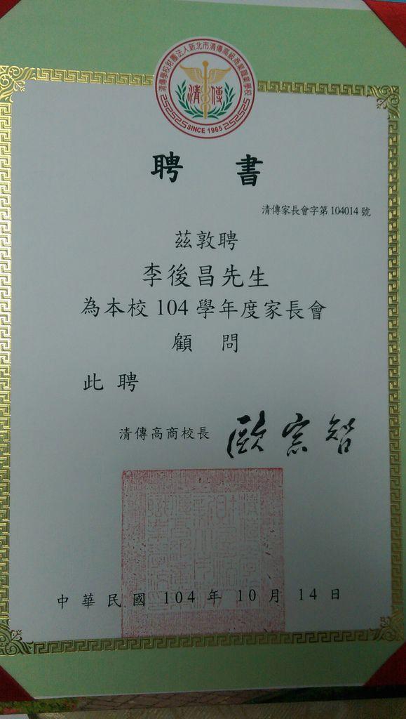 104101401.jpg