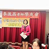 20151122學友會會員大會_3494.jpg