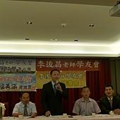 20151122學友會會員大會_3829.jpg