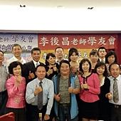 20151122學友會會員大會_4085.jpg
