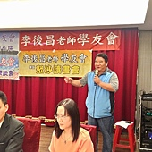20151122學友會會員大會_5657.jpg