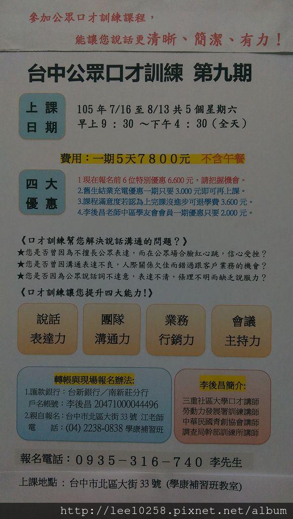 台中9.jpg