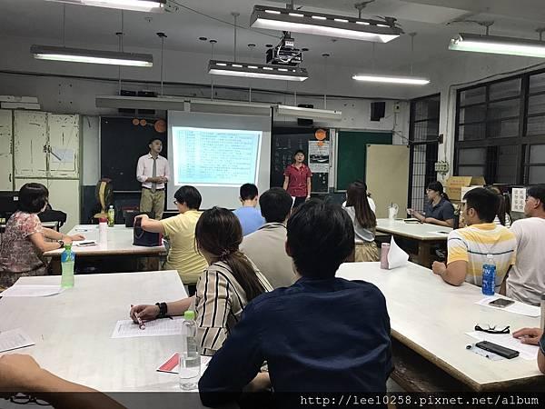 20170912秋季班開課_170918_0012_0.jpg