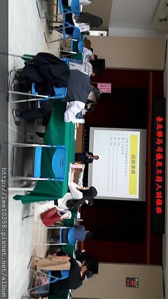 台北郵局主持人訓練